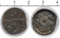 Изображение Монеты Марокко 1 фалус 0 Медь