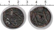 Изображение Монеты Марокко 2 фалуса 0 Медь