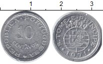 Изображение Монеты Африка Сан-Томе и Принсипи 10 сентаво 1971 Алюминий XF