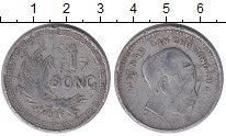 Изображение Монеты Азия Вьетнам 1 донг 1946 Алюминий VF