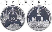 Изображение Монеты Украина 10 гривен 2003 Серебро Proof