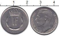 Изображение Дешевые монеты Люксембург 1 франк 1982 Медно-никель XF-