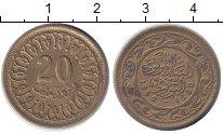 Изображение Дешевые монеты Тунис 20 миллим 1960 Бронза XF