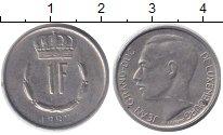 Изображение Дешевые монеты Европа Люксембург 1 франк 1982 Медно-никель VF
