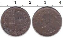 Изображение Дешевые монеты Тайвань 1 юань 1992 Бронза XF