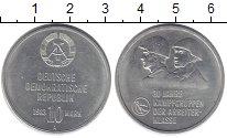 Изображение Монеты ГДР 10 марок 1983 Медно-никель UNC