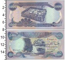 Изображение Банкноты Ирак 5000 динар 0  UNC