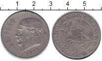 Изображение Дешевые монеты Мексика 1 песо 1971 Медно-никель XF