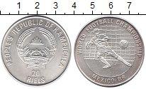 Изображение Монеты Азия Камбоджа 20 риель 1988 Серебро UNC-
