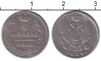 Изображение Монеты Россия 1801 – 1825 Александр I 5 копеек 1824 Серебро VF