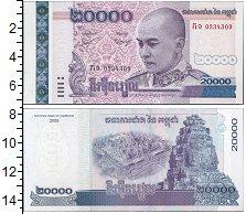 Изображение Банкноты Камбоджа 20000 риэль 2008  UNC