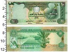 Изображение Банкноты ОАЭ 10 дирхам 2015  UNC