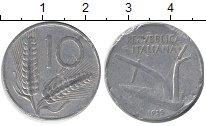 Изображение Дешевые монеты Италия 10 лир 1955 Алюминий VG