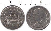 Изображение Дешевые монеты Таиланд 5 бат 1998 Медно-никель XF+