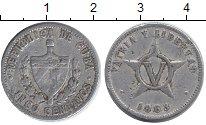 Изображение Дешевые монеты Куба 5 сентаво 1963 Алюминий VF