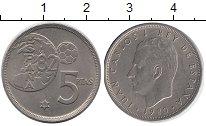Изображение Дешевые монеты Европа Испания 5 песет 1981 Медно-никель XF+