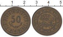 Изображение Дешевые монеты Тунис 50 миллим 1960 Латунь XF