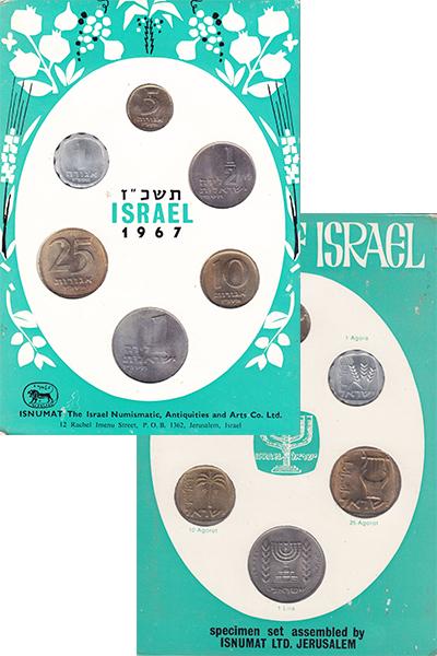 Изображение Наборы монет Азия Израиль Израиль 1967 1967  UNC