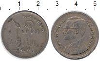 Изображение Дешевые монеты Таиланд 1 бат 1970 Медно-никель XF