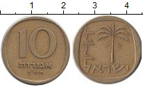 Изображение Дешевые монеты Израиль 10 агор 1965 Латунь XF