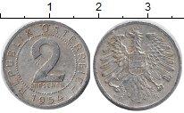 Изображение Дешевые монеты Австрия 2 гроша 1954 Алюминий