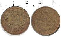 Изображение Дешевые монеты Африка Тунис 20 миллим 1997 Латунь XF