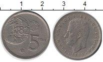 Изображение Дешевые монеты Европа Испания 5 песет 1980 Медно-никель
