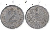 Изображение Дешевые монеты Европа Австрия 2 гроша 1952 Алюминий