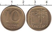 Изображение Дешевые монеты Азия Израиль 10 агор 1970