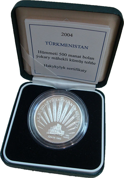 Изображение Подарочные монеты Туркменистан Белая пшеница 2004 Серебро Proof
