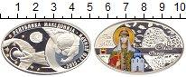 Изображение Монеты Европа Македония 100 денаров 2015 Серебро Proof