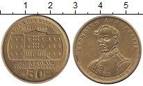 Изображение Монеты Европа Греция 50 драхм 1994 Латунь XF