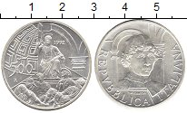 Изображение Монеты Европа Италия 500 лир 1992 Серебро UNC-