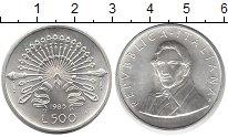 Изображение Монеты Италия 500 лир 1985 Серебро XF