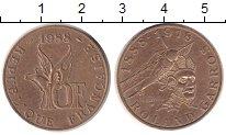Изображение Монеты Франция 10 франков 1988 Медь UNC 100 - летие  Ролана