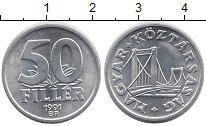 Изображение Монеты Европа Венгрия 50 филлеров 1991 Алюминий XF