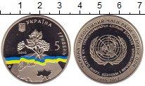 Изображение Мелочь Украина 5 гривен 2016 Медно-никель Proof Украина - непостоянн
