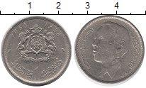 Изображение Монеты Марокко 1 дирхам 1968 Медно-никель XF