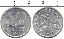 Изображение Монеты Венгрия 50 филлеров 1991 Алюминий UNC