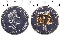 Изображение Монеты Австралия и Океания Соломоновы острова 5 долларов 2007 Серебро UNC-