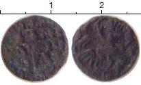 Изображение Монеты Россия 1689 – 1725 Петр I 1 полушка 1704 Медь VF
