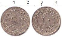 Изображение Монеты Турция 20 пар 1327 Медно-никель XF