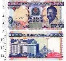Изображение Банкноты Танзания 10000 шиллингов 2003  UNC Портрет Д.К. Ньерере