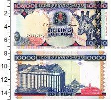 Изображение Банкноты Танзания 10000 шиллингов 0  UNC