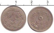 Изображение Монеты Азия Турция 5 пар 1327 Медно-никель XF