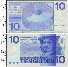 Изображение Банкноты Нидерланды 10 гульденов 1968  UNC