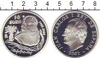 Изображение Монеты Испания 10 евро 2002 Серебро Proof Хуан  Карлос I.  100