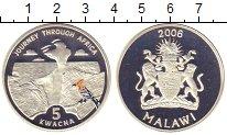 Изображение Монеты Малави 5 квач 2006 Серебро Proof- Путешествие по Африк