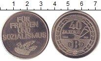 Изображение Монеты ГДР жетон 1988 Медно-никель XF