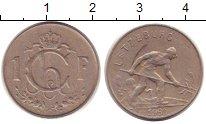 Изображение Дешевые монеты Люксембург 1 франк 1960 Медно-никель VF+